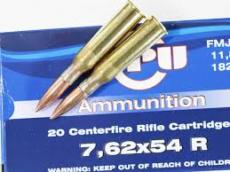cartouche calibre 7,62x54 R, FMJ, marque PPU