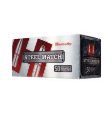 HORNADY 223 remington 55gr HP steel match