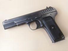Pistolet semi automatique TOKAREV modèle TT33, calibre 7,62x25mm